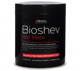 Bioshev Repair Hair Mask With Keratin And Silk 1000ml