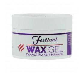 Festival Wax Gel 125ml